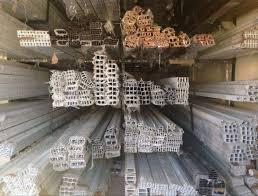 El Baz  Aluminium
