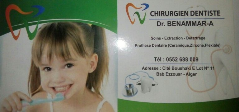 CHIRURGIEN DENTISTE DOCTEUR BENAMMAR.A
