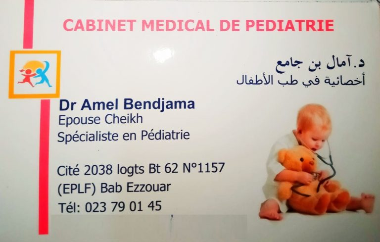 Docteur A.BENDJAMA  Epse CHEIKH