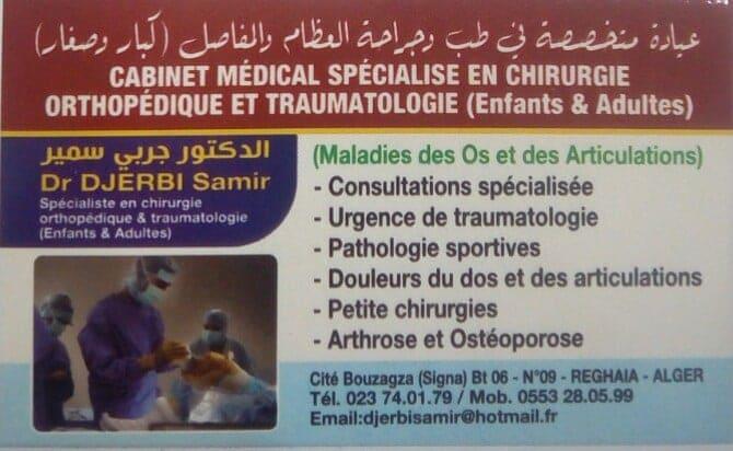 Docteur DJERBI Samir