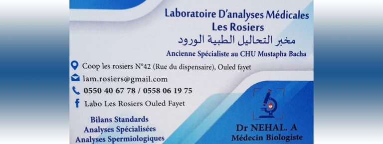 Laboratoire d'Analyses Médicales Les Rosiers Dr.NEHAL .A