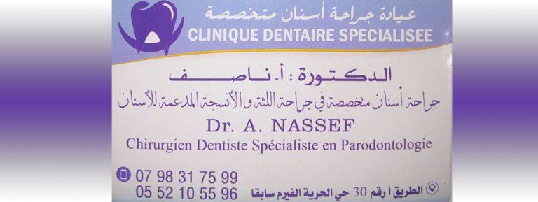 CABINET DENTAIRE DOCTEUR A. NASSEF