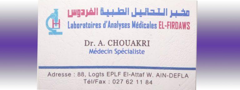 LABORATOIRE D'ANALYSES MÉDICALES FIRDAWS DOCTEUR  A. CHOUAKRI