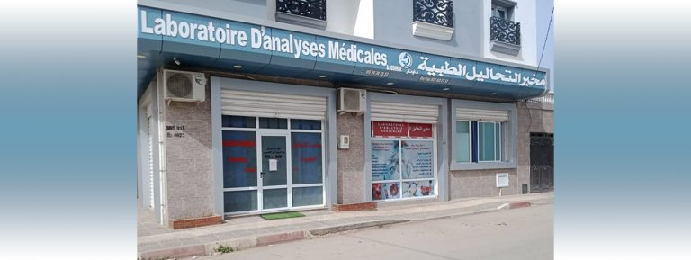 LABORATOIRE D'ANALYSES MÉDICALES DOCTEUR OUNNAR .S
