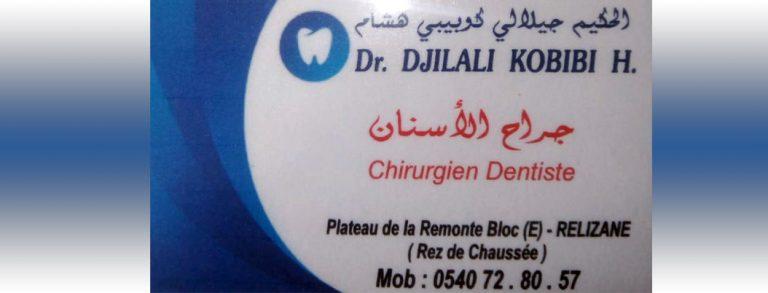 CABINET DE CHIRURGIE DENTAIRE  DOCTEUR  DJILALI KOBIBI .H