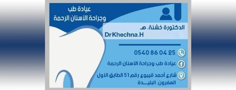 DOCTEUR KHECHNA .H
